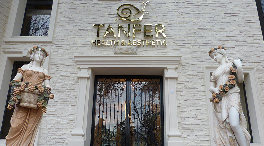 TANFER HEALTH AND AESTHETIC