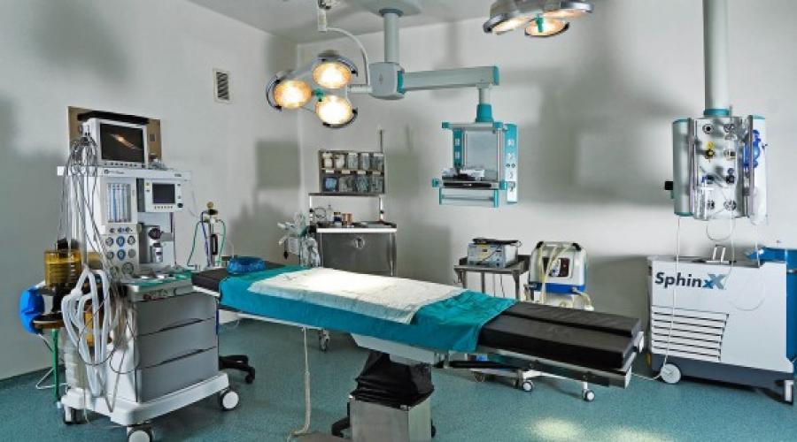 EGEMED HOSPITALS